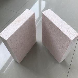 阻燃聚合聚苯板