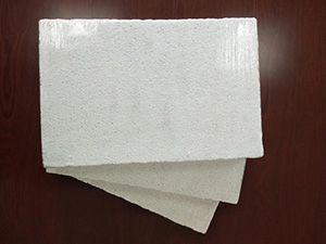 销售硅质聚苯板