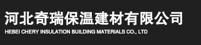 聚合聚苯板首选廊坊市安瑞保温材料有限公司